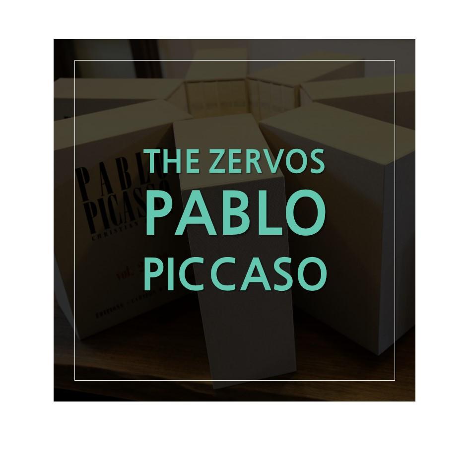 피카소 카탈로그